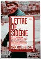 108_lettre-de-siberie-marker.jpg