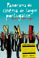 153_panorama-cinematheque2.jpg